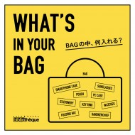 WHATS-IN-YOUR-BAG-1000px