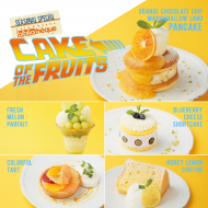 170412-CAKE-OF-THE-FRUITS-1080px_square