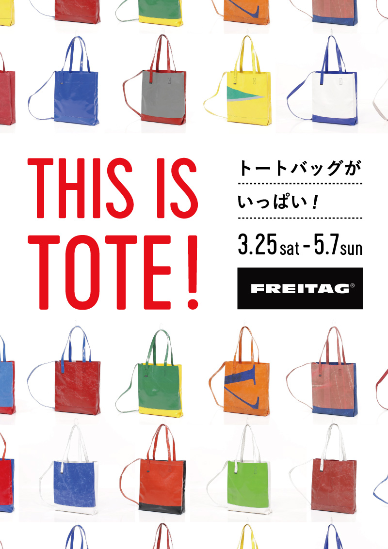 170325-THIS-IS-TOTE-allbags-800px