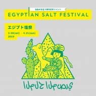 190330_EGYPTIAN_SALT_FESTIVAL_insta_8