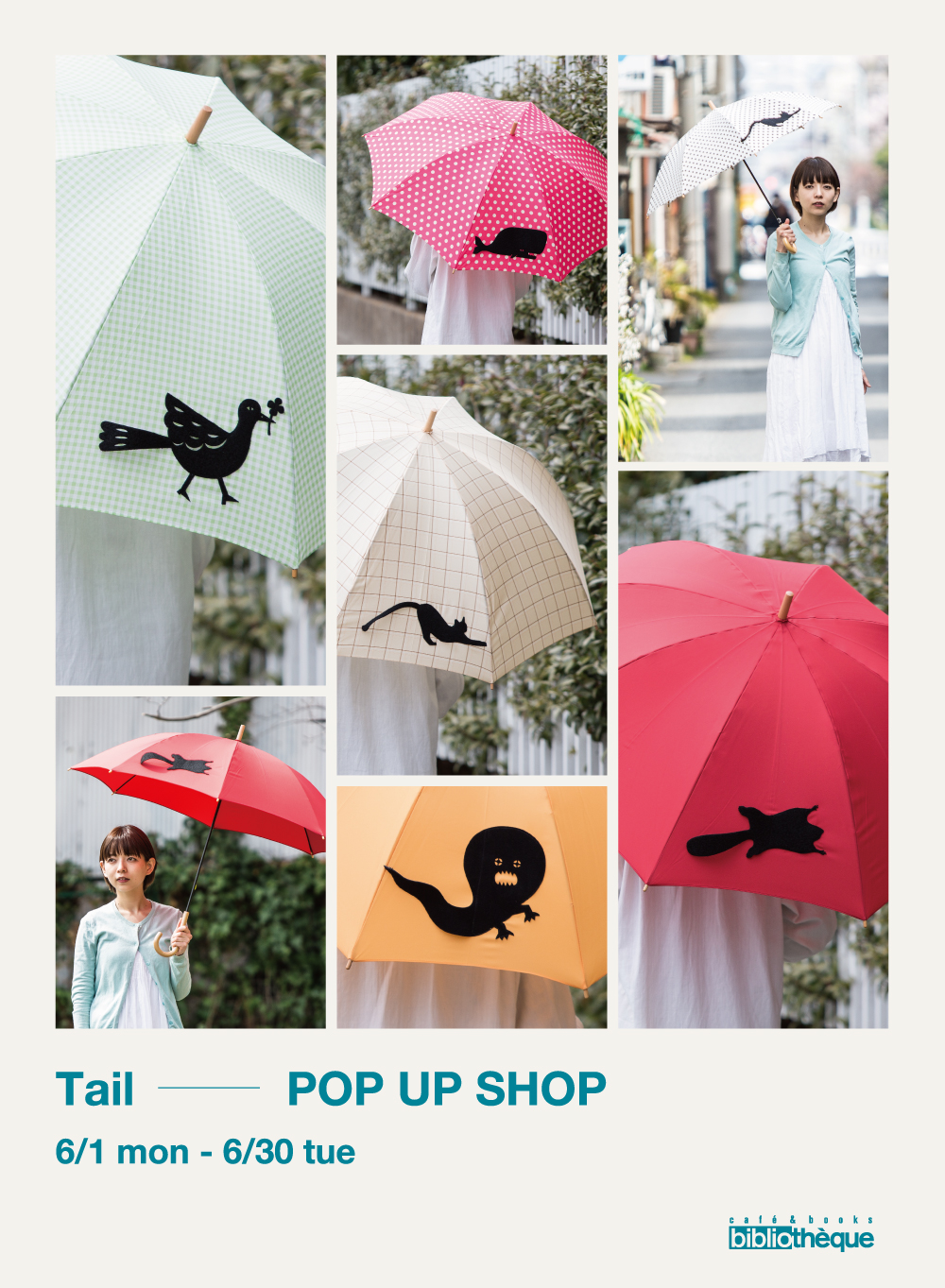 200601J_tail_pop_up_shop_A1