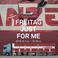 FREITAG-JUST-FOR-ME_square