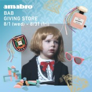 amabro_BAB_GIVING_STORE_insta