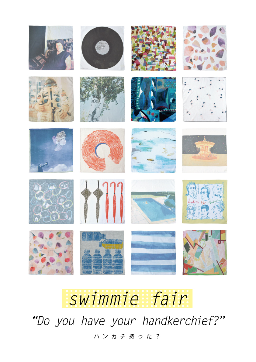 8 19 8 31 swimmie fair do you have your handkerchief ハンカチ