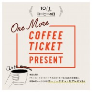 161001Y-One-more-coffee-ticket-square