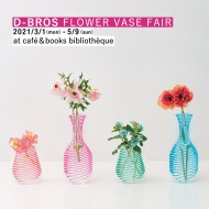 210301_D-BROS_FLOWER_VASE_FAIR_insta